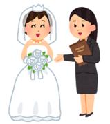 バツイチ 再婚.png
